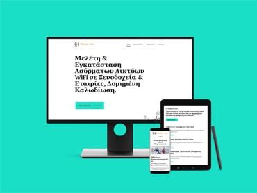 Wifi Services Computer House Lefkada Λευκάδα Ασύρματα Δίκτυα