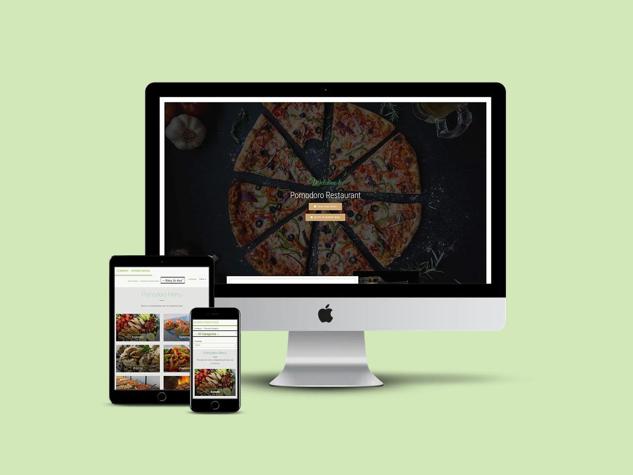 Ηλεκτρονικό Μενού Pomodoro Restaurant