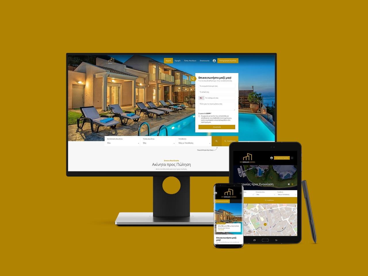 My Dream Homes Lefkada Real Estate Καταχώρηση Αγγελίας & Ακινήτων